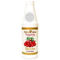Топпинг для мороженого DOLCE ROSA Клюква (1 кг)
