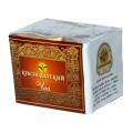Краснодарский чай получил международный сертификат